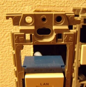 LAN4-10.jpg