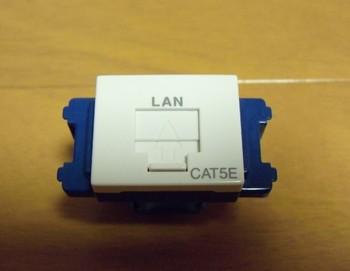LAN4-3.jpg